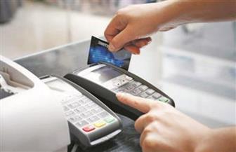 خبراء يحددون مزايا الدفع الإلكتروني.. وكيفية تعميمه بالريف
