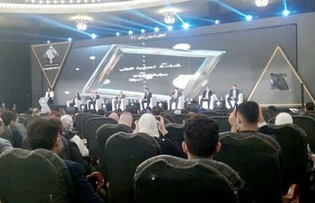 انطلاق فعاليات الجلسة الأولى للصالون السياسي لتنسيقية شباب الأحزاب