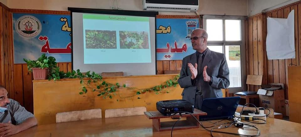 دورة تدريبية عن الاستخدام الآمن لمبيدات الحشائش بالإسكندرية