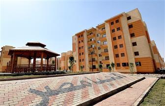 الإسكان تعلن تفاصيل فتح باب الحجز لـ125 ألف وحدة سكنية لذوى الاحتياجات الخاصة