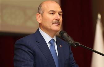 وزير الداخلية التركي: انهيار 6 مبان في أزمير جراء الزلزال