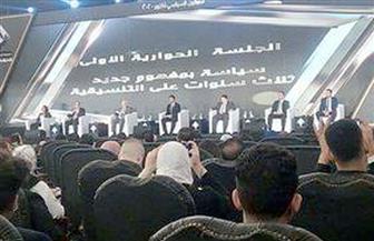 """محمد السباعي: """"سياسة بمفهوم جديد"""" ليست شعارا فقط لتنسيقية شباب الأحزاب وإنما واقع نعيشه"""