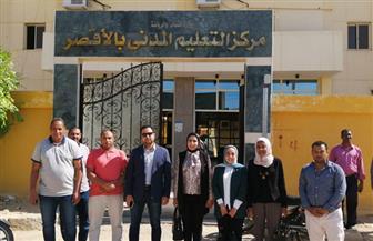 وفد من البرنامج الرئاسي يزور مدينة الطود بالأقصر | صور