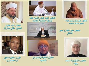 الملتقى العالمي للتصوف.. الجلسة الأولى تناقش أصول ومنطلقات تدبير الأزمات في الإسلام | صور