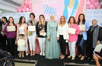 نهال عنبر ونورهان وعزة لبيب وميرنا وليد تدعمن مريضات سرطان الثدي في «ميس بهية» | صور