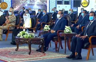الرئيس السيسي يشاهد فيلما تسجيليا بعنوان «طريق الأمل»