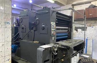 ضبط أكثر من 55 ألف مطبوع تجاري مقلد داخل مطبعة بإمبابة