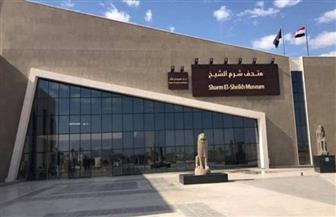5 معلومات عن متحف شرم الشيخ الذي افتتحه الرئيس السيسي   إنفوجراف