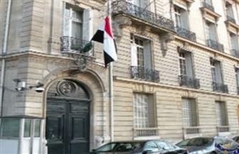 قنصلية مصر فى باريس تلغي شرط حجز المواطنين لمواعيد مسبقة لإنهاء أوراقهم