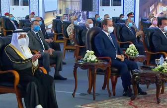 الموقع الرئاسي ينشر فيديو افتتاح الرئيس السيسي لجامعة الملك سلمان | فيديو