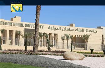 مشايخ قبائل جنوب سيناء: جامعة سلمان والمشروعات القومية تعكس اهتمام الرئيس السيسي بأرض الفيروز