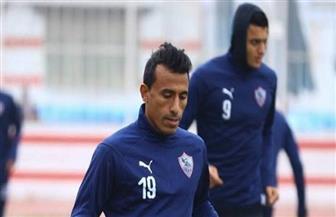 تعرف على موعد عودة عبد الشافي للمشاركة في مباريات الزمالك