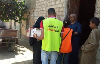 """حملة """"انت أقوى من المخدرات"""" تجوب قرى المنيا للتوعية بخطورة الإدمان"""