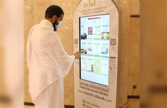 الشؤون الإسلامية السعودية تقدم خدمات توعوية إلكترونية للمعتمرين
