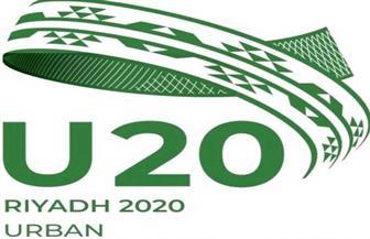 البيان الختامي لمجموعة العشرين: قطاع السياحة استحدث 330 مليون وظيفة خلال 2019