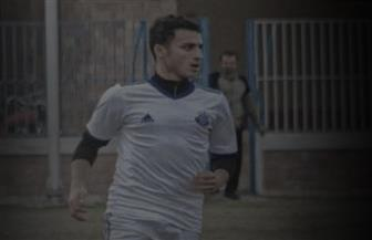 اتحاد الكرة ينعى لاعب نادي القناة الصاعد