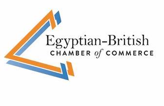 غرفة التجارة المصرية البريطانية تطلق منصة إلكترونية لتلاقي الشركات عبرالإنترنت