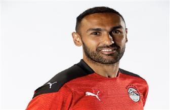 أحمد المحمدي يحتفي بقميص المنتخب الجديد بالزي الأساسي والاحتياطي | صور
