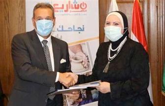 «تنمية المشروعات» وبنك مصر يوقعان عقدا جديدا بقيمة 500 مليون جنيه للتمويل متناهي الصغر