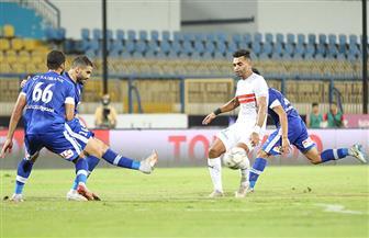 """إمام عاشور يتعادل للزمالك في شباك سموحة بـ""""كأس مصر"""""""