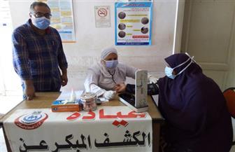 الكشف على 1248 مريضا خلال قافلة طبية بمركز شربين  صور