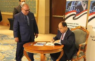 وزير المالية: موازنة «البرامج والأداء» تمنح الدولة قدرا من المرونة في مواجهة الأزمات
