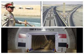 مشروعات الطرق وقناة السويس تتحدى شائعات أبواق جماعة الإخوان الإرهابية