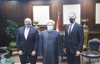 المفتي خلال لقائه وفدا أمريكيا: مصر لديها تجربة فريدة في تحقيق العيش المشترك | صور