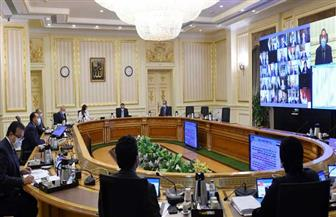 """""""الوزراء"""" يوافق على مشروعات قوانين بربط الحسابات الختامية للموازنة العامة للدولة"""
