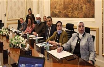 الاجتماع الثالث للشخصية المصرية 2030 بمشاركة وزارة الشباب والرياضة | صور