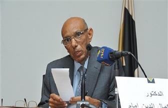 """""""البحوث الإسلامية"""" ينعي المفكر الإسلامي الدكتور محمد كمال إمام"""