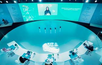 قمة الفكر (T20) تناقش موضوعات البيئة والمناخ والتنمية الاقتصادية والمالية في يومها الأول