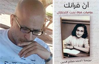 """أحمد صلاح الدين: بكى العالم على """"آن فرانك"""" بسبب هتلر وصمت على تعذيب الفلسطينيين"""