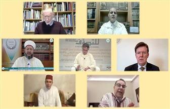 الملتقى العالمي الصوفي يناقش أسس ومرتكزات تدبير الأزمات في التصوف