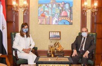 """استعدادا لمؤتمر""""مصر تستطيع بالصناعة"""".. وزيرة الهجرة تستقبل وزير الإنتاج الحربي صور"""