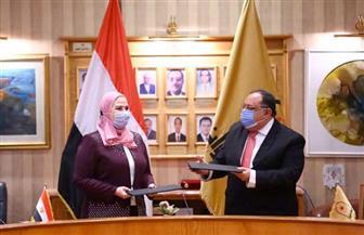 التضامن وجامعة حلوان توقعان بروتوكول تعاون لتطوير العشوائيات