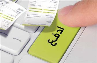 تعرف على مراحل تطبيق الفاتورة الإلكترونية على جميع الشركات