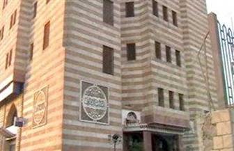 """ضمن حملة """" نبي الرحمة""""..  نقابة الأشراف: النبي محمد كان أكثر الناس زهدا في الدنيا"""