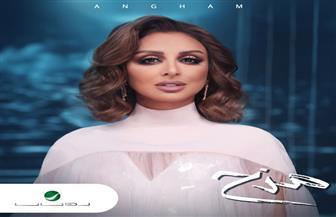 """ألبوم خليجي الشكل سعودي الهوية.. أنغام تطرح """"مزح"""" اليوم"""