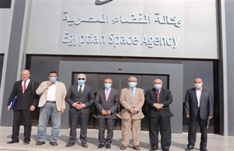 برنامج دراسي جديد لجامعة طنطا بالتعاون مع وكالة الفضاء المصرية   صور