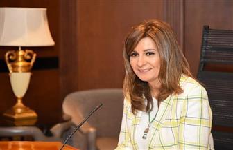 """وزيرة الهجرة تلتقي 20 مسئولا لمناقشة محاور مؤتمر """"مصر تستطيع بالصناعة""""   صور"""