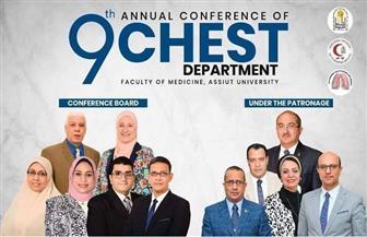 قسم الصدر بطب أسيوط ينظم مؤتمره التاسع بالغردقة