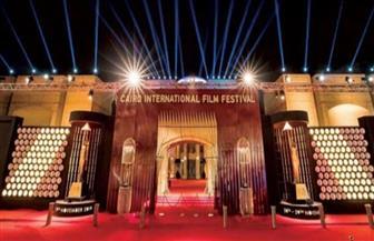 مهرجان القاهرة يفتح باب التسجيل للمشاركة في أيام «القاهرة لصناعة السينما»