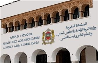 الإيسيسكو واللجنة الوطنية المغربية تطلقان مشروعا لدعم النساء والشباب.. غدا