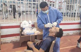 مسحة طبية لفريق الزمالك قبل مران اليوم | صور