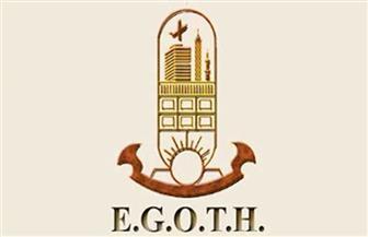 تأجيل محاكمة العضو المنتدب لشركة «إيجوث» في الكسب غير المشروع