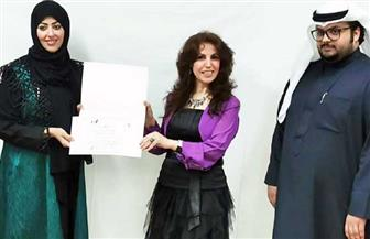دلال مقاري تفوز بجائزة المرأة العربية والمسئولية المجتمعية