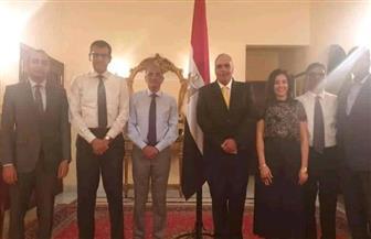 السفير المصري في جيبوتي يلتقي برئيس البرلمان