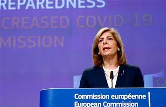 المفوضية الأوروبية تسلط الضوء على مخاطر التبغ في اليوم العالمي للامتناع عن التدخين