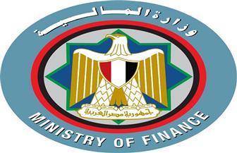 """مؤتمر صحفي لـ""""المالية"""" غدا بمناسبة انطلاق المرحلة الأولى لـ""""الفاتورة الإلكترونية"""""""
